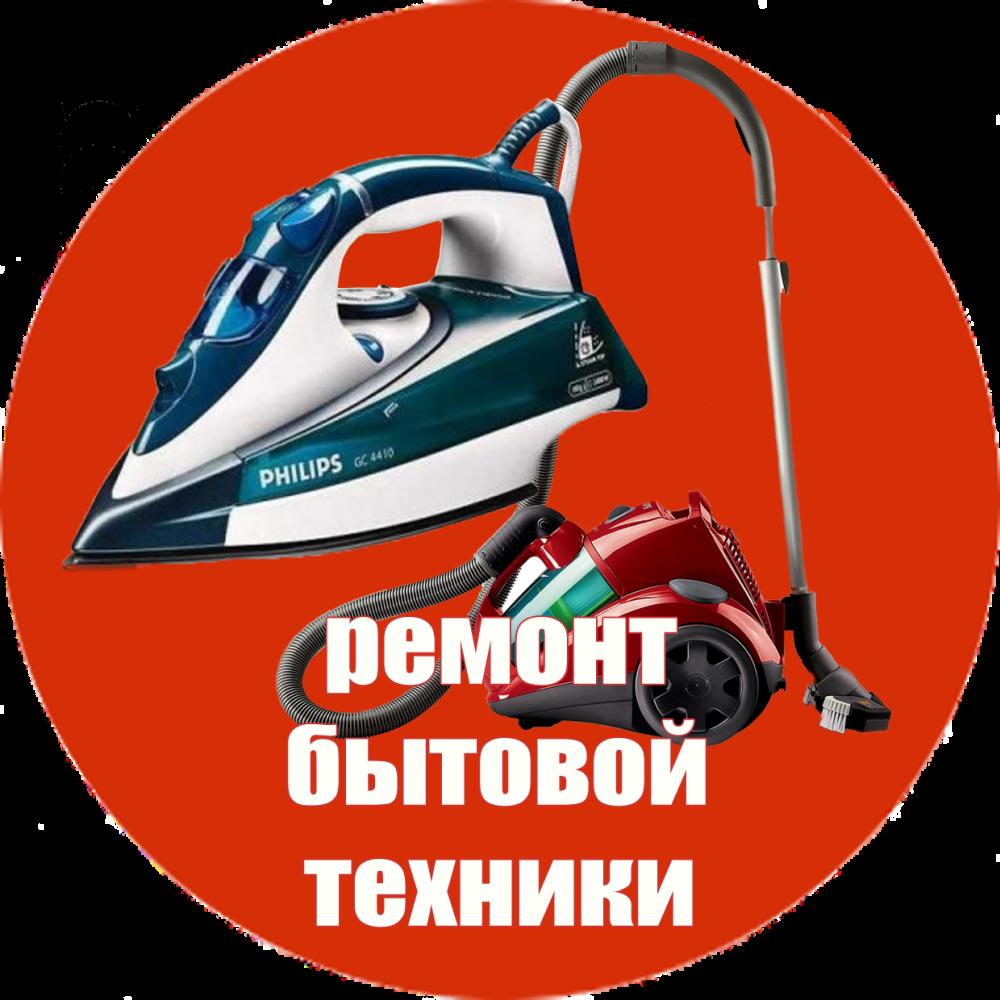 режим работы дом быта в саратове