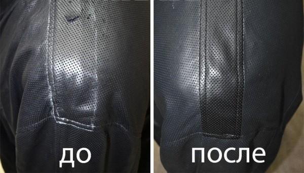 Ремонт кожаных курток теплый стан