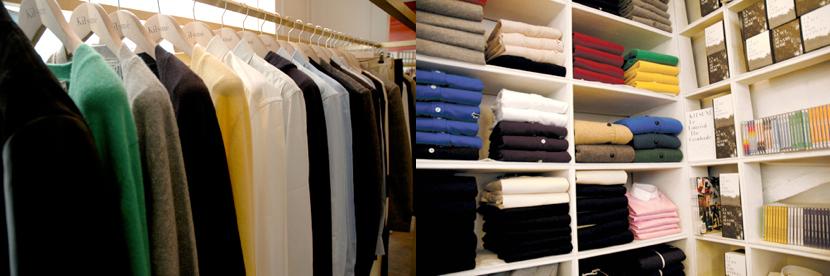 ремонт одежды для магазинов мытищи